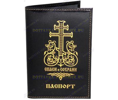 Обложка на паспорт 'Спаси и сохрани', черн., нат. кожа, молитва.