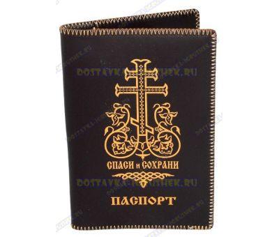 Обложка на паспорт 'Спаси и сохрани', черн., нат. кожа, прошит.край, молитва.