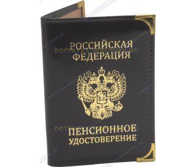 Обложка 'Пенсионное удостоверение' коричн., нат.кожа.