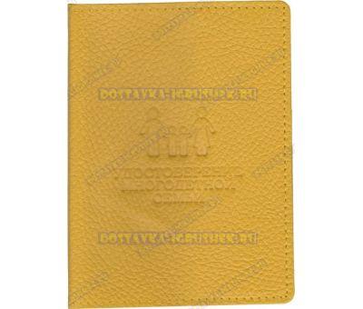 Обложка на Удостоверение многодетной семьи 'Желтая рельефная', нат.кожа.