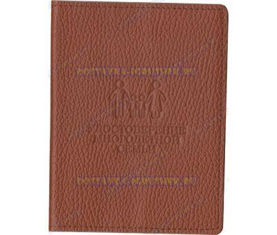 Обложка на Удостоверение многодетной семьи 'Светло-коричневая рельефная', нат.кожа.