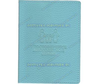 Обложка на Удостоверение многодетной семьи 'Светло-голубая рельефная', нат.кожа.