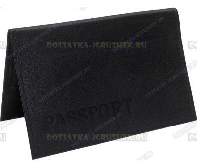 Обложка на паспорт 'ARORA Passport' нат.кожа черная матовая.