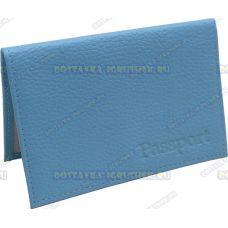 Обложка на паспорт 'Голубая' рельефная, нат.кожа.