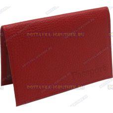 Обложка на паспорт 'Красная' рельефная, нат.кожа.