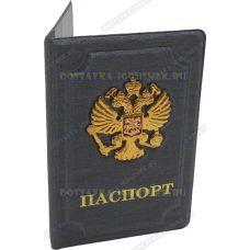 Обложка на паспорт 'Двуглавый орёл', искра, узор, серая, пластик, металл.