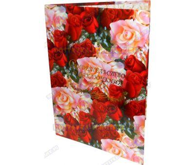 Обложка 192х263 'Свидетельство о заключении брака' Розы. Бумага, пластик.