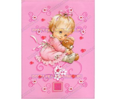 Обложка 'Свидетельство о рождении 192х263, кроха, мишка' розов.текстиль, пластик.