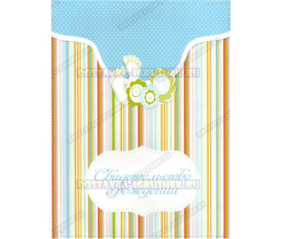 Обложка 'Свидетельство о рождении 192х263, следы-ромашки' текстиль, пластик.