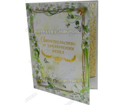 Обложка 192х263 'Свидетельство о заключении брака' Бабочки,цветы. бумага, пластик.