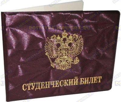 Обложка на студ.билет 'Искра,узор' бордовая, пластик.