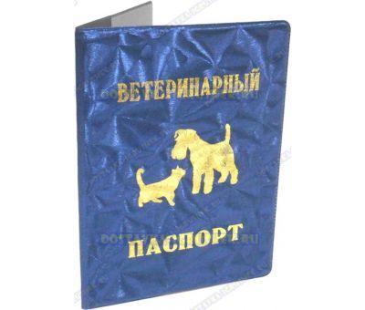 Обложка на Ветеринарный паспорт. Синяя. искра. Пластик.