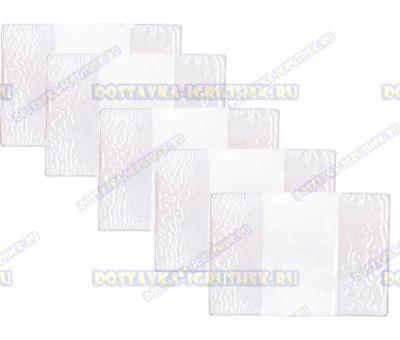 Обложка на паспорт 'Прозрачная' 5 шт.