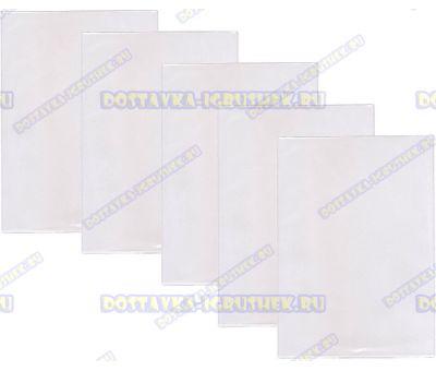 Обложка-файл 'Мед. полис' 5 шт. прозрачная, пластик.