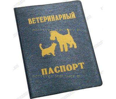 Обложка на Ветеринарный паспорт. серая искра, пластик.