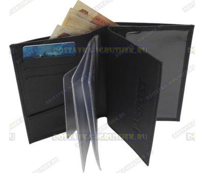 Портмоне 3 в 1. Бумажник, паспорт, автодокументы. 'ARORA VK-1Л'