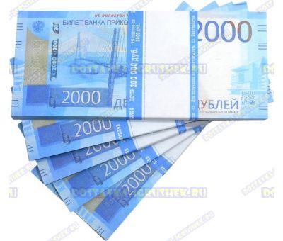 Деньги банка приколов 2000р. (пачка)