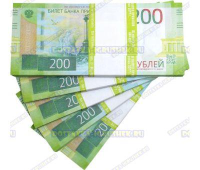 Деньги банка приколов 200 р. (пачка)