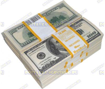 Деньги банка приколов 100 долларов. (10 пачек)