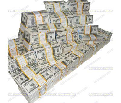 Деньги банка приколов 100 долларов. (500 пачек)