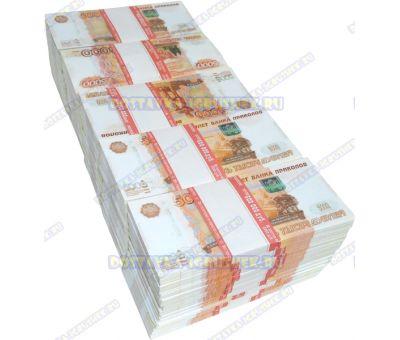 Деньги банка приколов 5000р. (50 пачек)