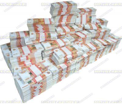 Деньги банка приколов 5000р. (500 пачек)