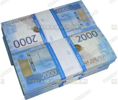 Деньги банка приколов 2000р. (10 пачек)