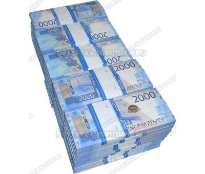 Деньги банка приколов 2000р. (50 пачек)