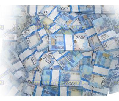 Деньги банка приколов 2000р. (300 пачек)