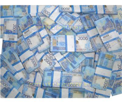 Деньги банка приколов 2000р. (500 пачек)