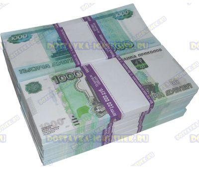 Деньги банка приколов 1000р. (10 пачек)