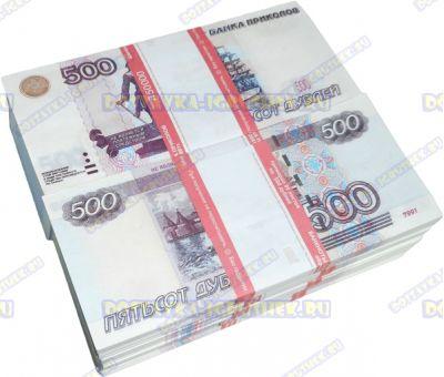 Деньги банка приколов 500 р. (10 пачек)
