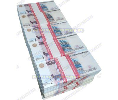 Деньги банка приколов 500 р. (50 пачек)