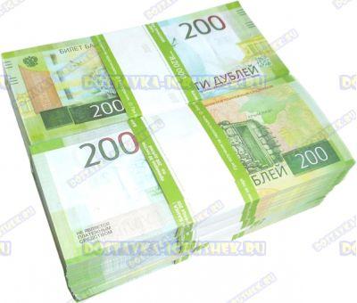 Деньги банка приколов 200 р. (10 пачек)