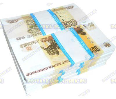Деньги банка приколов 100р. (10 пачек)