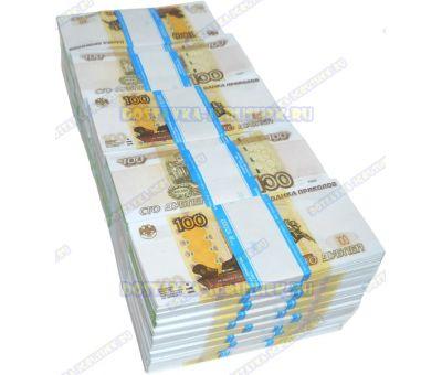 Деньги банка приколов 100р. (50 пачек)