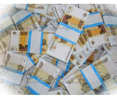 Деньги банка приколов 100р. (300 пачек)