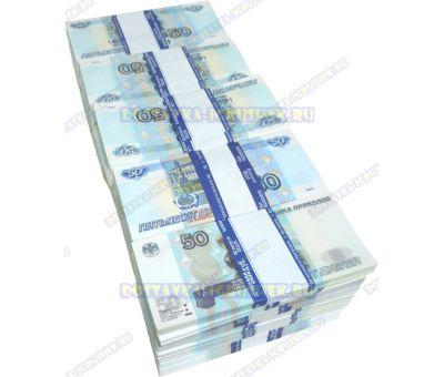 Деньги банка приколов 50р. (50 пачек)