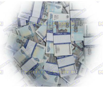 Деньги банка приколов 50р. (100 пачек)