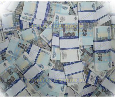Деньги банка приколов 50р. (300 пачек)