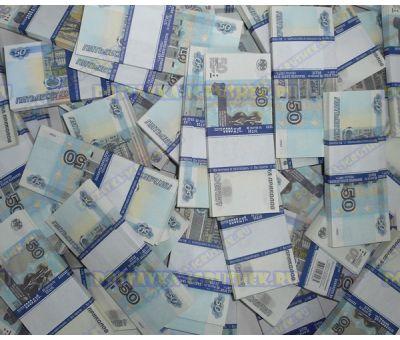 Деньги банка приколов 50р. (500 пачек)