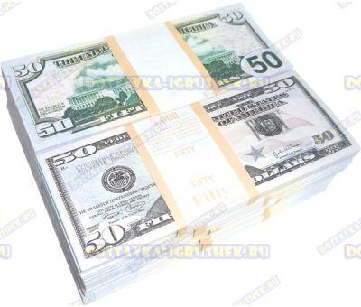 Деньги банка приколов 50 долларов. (10 пачек)