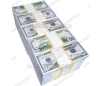 Деньги банка приколов 50 долларов. (50 пачек)