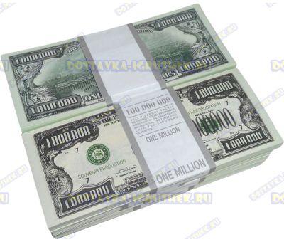 Деньги банка приколов 1 000 000 долларов. (10 пачек)