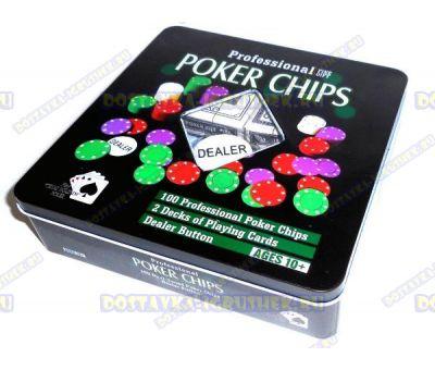 Покерный набор 100 фишек +2 колоды карт. Железная коробка.