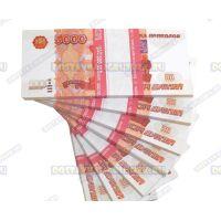 Деньги банка приколов 5000р. (пачка)