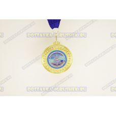 Медаль 'ИМЕНИННИК'.