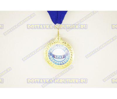 Медаль 'САМЫЙ ЛУЧШИЙ БРАТ'.