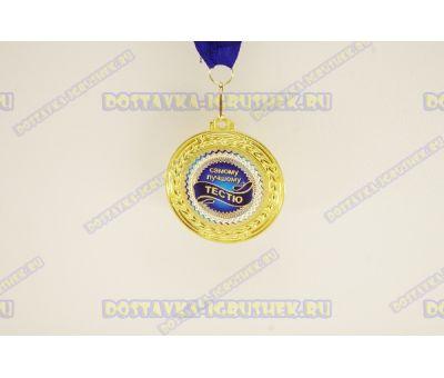 Медаль 'САМОМУ ЛУЧШЕМУ ТЕСТЮ'.