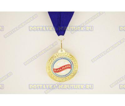 Медаль 'САМЫЙ ЛУЧШИЙ НАЧАЛЬНИК'.